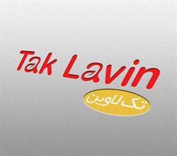 برند آماده ترشیجات تک لاوین(Tak Lavin)