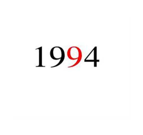 برند آماده 1994