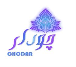 برند آماده آرایشی و شوینده چودار Chodar