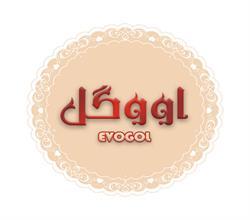برند فروشی آرایشی بهداشتی و شوینده اووگل EVOGOL