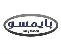 برند فروشی لوازم خانگی بایمسو Baymeso