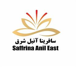 برند آماده خشکبار سافرینا آنیل شرق Saffrina Anil East