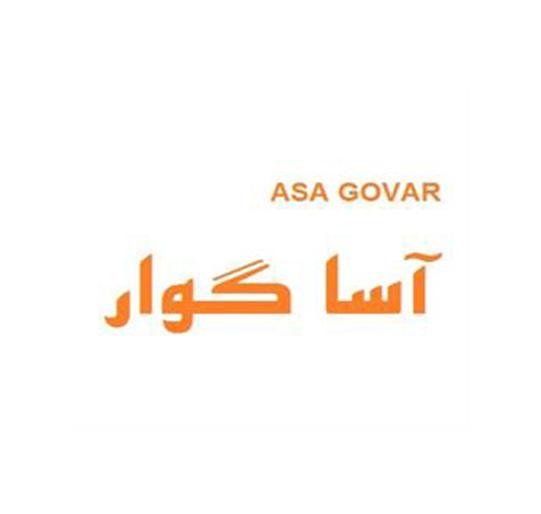 برند آماده لبنیات و نوشیدنی آسا گوار ASA GOVAR