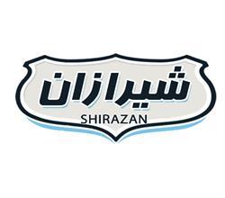 فروش برند شیرازان