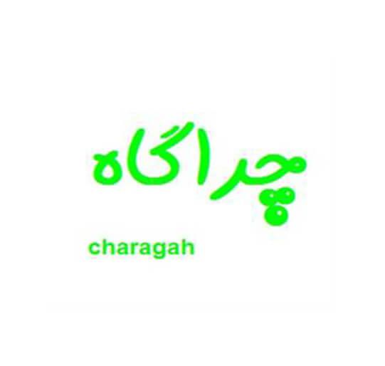 برند آماده لبنیات چراگاه charagah