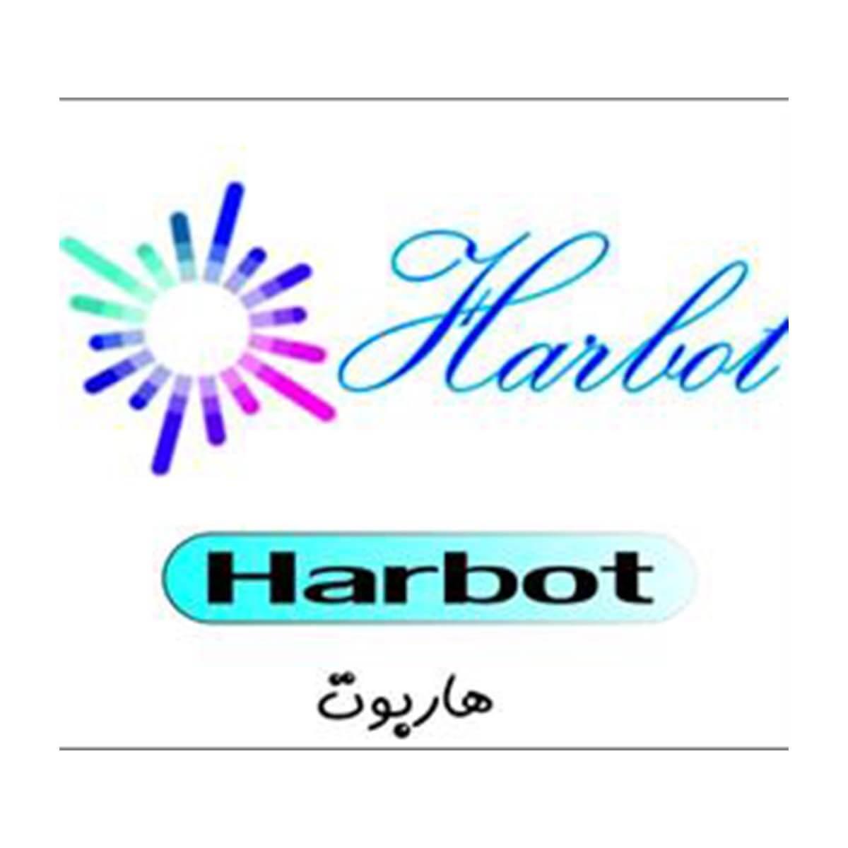 برند فروشی Harbot هاربوت