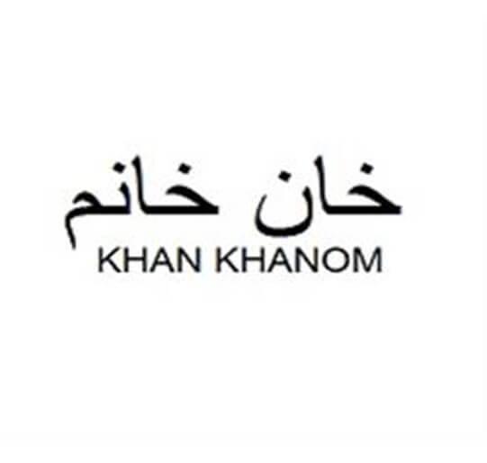خان خانم KHAN KHANOM