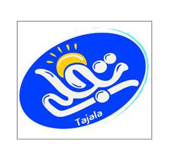 برند آماده لبنیات تجلی Tajali