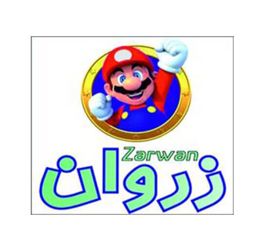 برند آماده آرایشی بهداشتی و شوینده زروان Zarwan