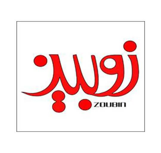 برند فروشی مواد غذایی زوبین Zoubin
